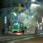 早稲田バス爆発炎上