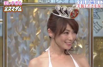金スマ、山田佳子