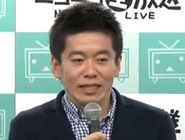 堀江貴文氏、今後の豊富を語る