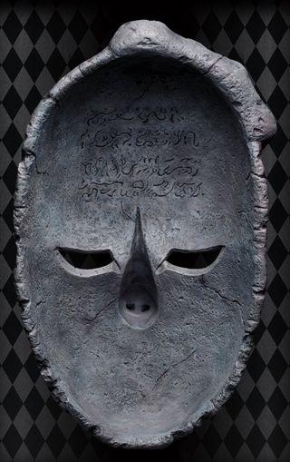 石仮面の裏側